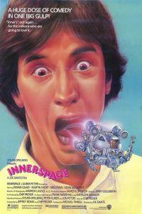 innerspace_ver5