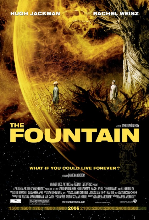 fountain_xlg
