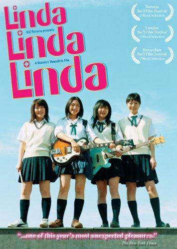 LindaLindaLindaPoster