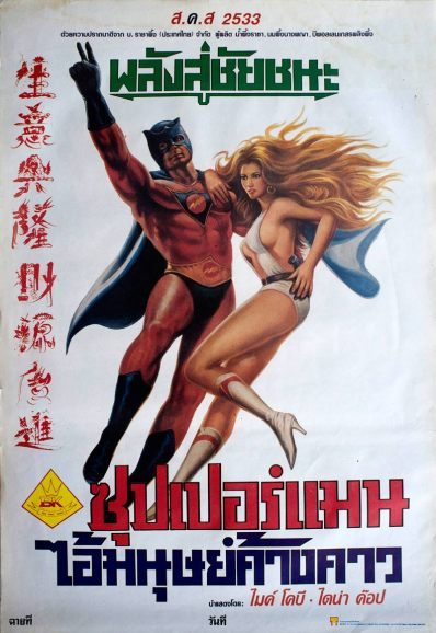 thai-poster-supersonic-man
