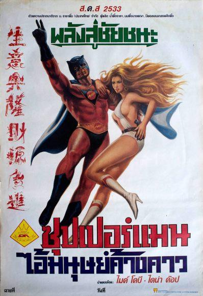 thai-poster-supersonic-man