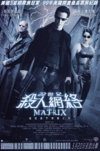 The-Matrix_poster_goldposter_com_10