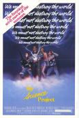 my-science-project-movie-poster-1985-1020362920