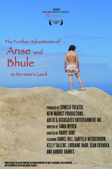 anse-and-bhule