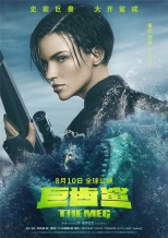 The-Meg-Ruby-Rose-Poster