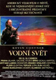 waterworld-czech-movie-poster