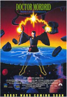 Doctor-Mordrid-1992-movie-Charles-Band-3