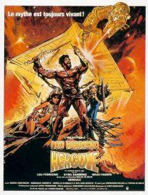 Hercules-1983-film-images-5e353ab2-032d-43c0-b698-231b72a31e2