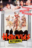 hercules-returns-md-web